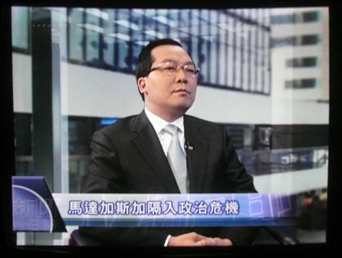 在鳯凰卫视「新闻今日谈」节目上,许智明博士谈谈自己对马岛局势的